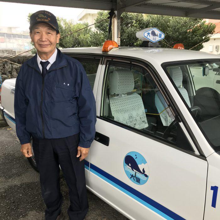 大里タクシー合名会社