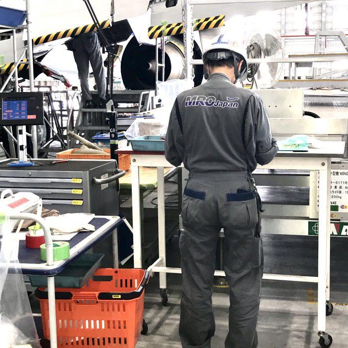 MRO Japan株式会社