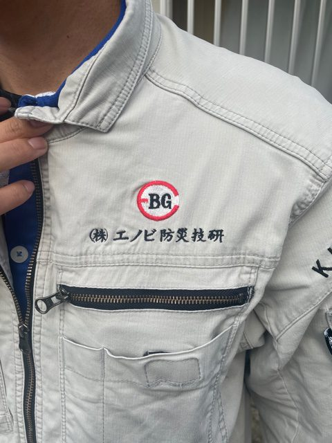 株式会社エノビ防災技研