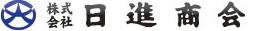 沖縄の企業ユニフォーム、学校制服・スポーツウェアの総合販売|株式会社日進商会